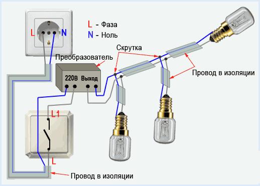 Схема подключения лампочки и розетки