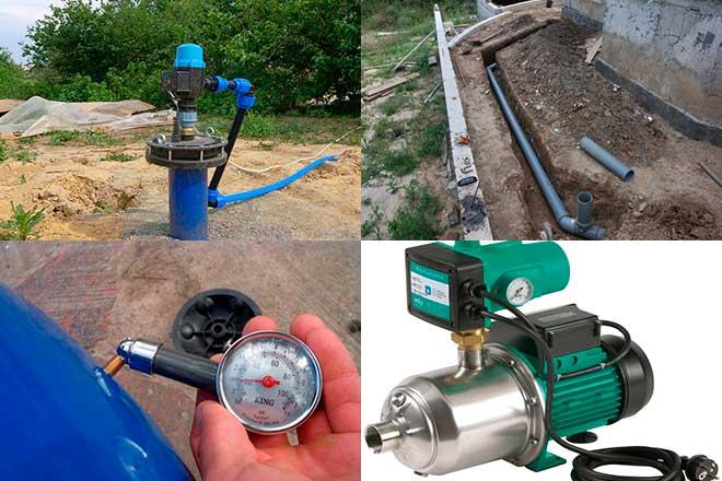 Схема системы водоснабжения частного дома из скважины