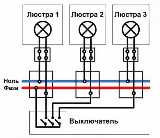 Схема тройного проходного выключателя