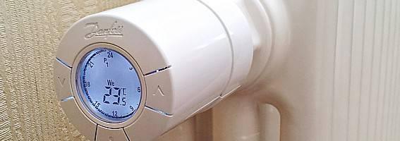 Настройка терморегулятора