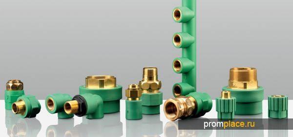 Арматура для пластиковых водопроводных труб
