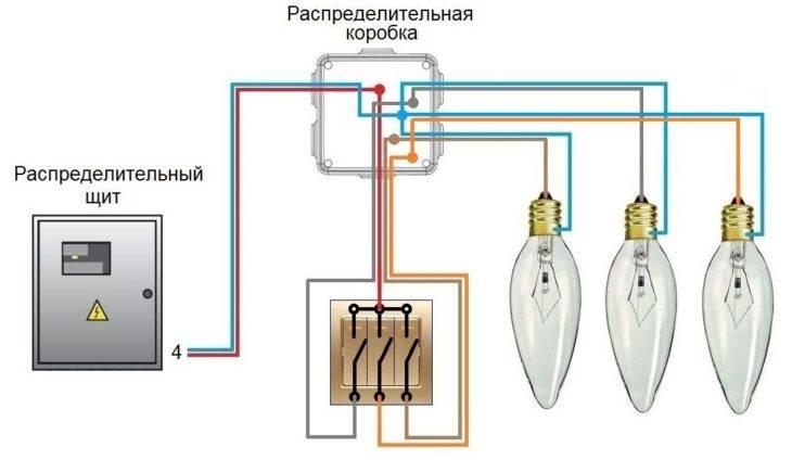 Схема подключения трёхклавишного выключателя