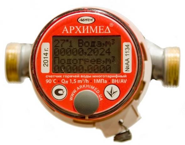 Счетчик для горячей воды с термодатчиком
