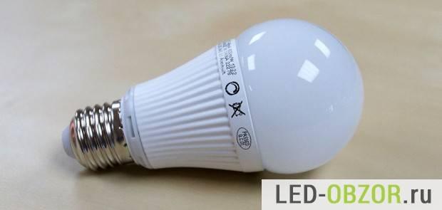 Сколько ватт в светодиодной лампе