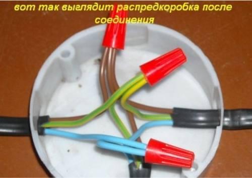 Разводка электричества в частном доме