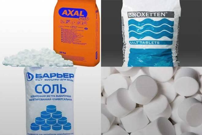 Соль для водоочистки