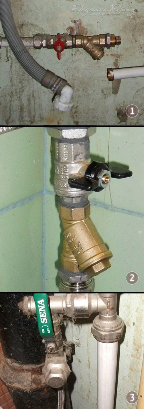 Прокладка для фильтра грубой очистки воды