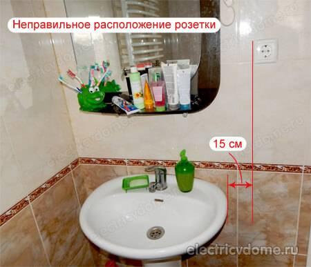 Установка розеток в ванной