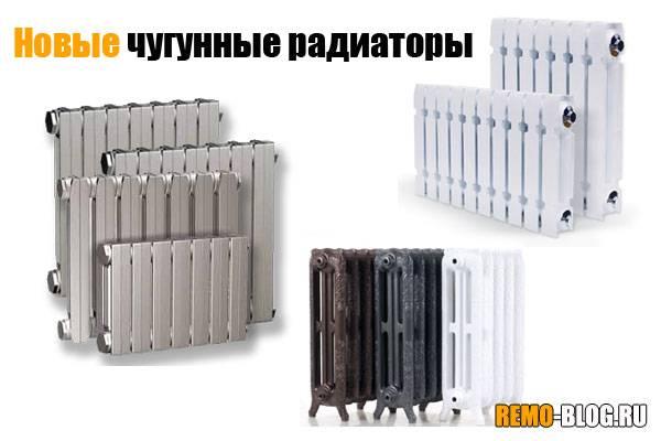 Мощность чугунных радиаторов отопления таблица