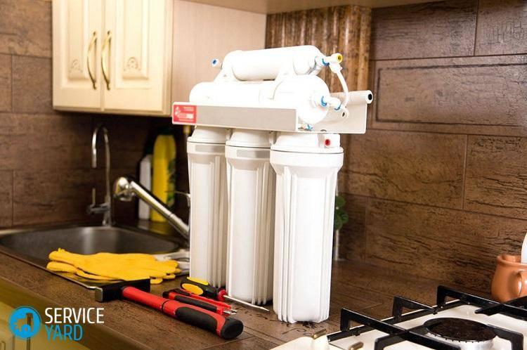 Фильтр для воды на входе в квартиру
