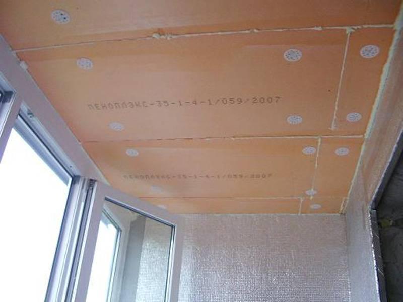 Утепление деревянного потолка в частном доме