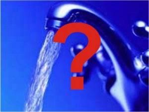 Хим анализ воды