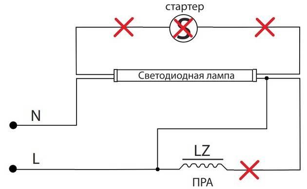 Как подключить светодиодную лампу т8 к 220в