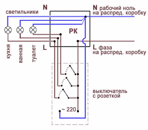 Как подключить трехклавишный выключатель с розеткой