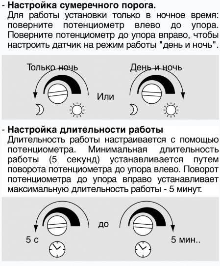 Как подключить прожектор с датчиком движения