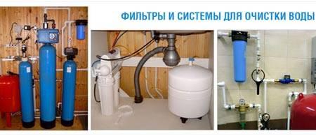 Водопровод из скважины на даче