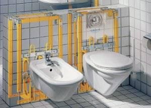 Туалет с инсталляцией