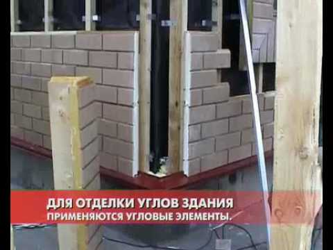 Монтаж термопанелей на деревянный дом