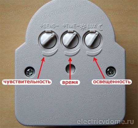 Как подключить датчик