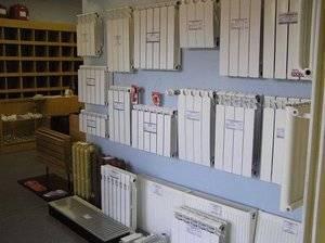 Теплоотдача алюминиевых радиаторов отопления таблица