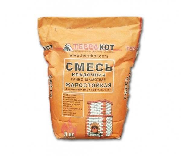 Жаростойкий цемент для печей