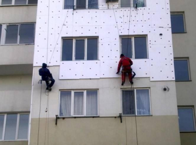 Внешнее утепление стен квартир