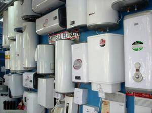 Термонагреватель для воды