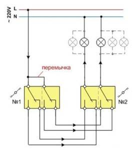 Схема расключения переключателя