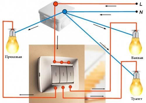 Как подсоединить люстру с 3 проводами