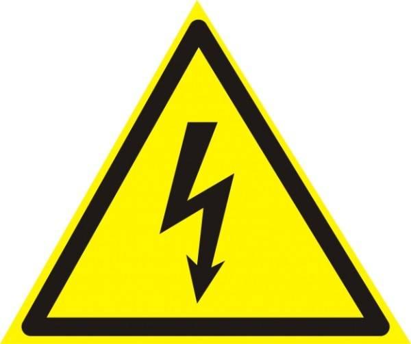 Первая помощь при электрическом токе