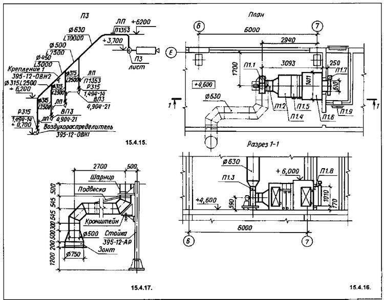 Нарисовать схему отопления