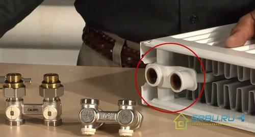 Металлические батареи отопления