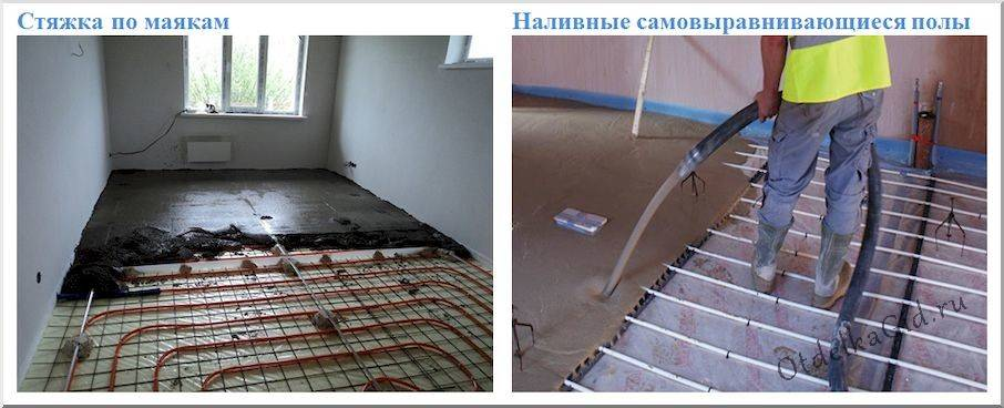 Как установить теплый пол под плитку