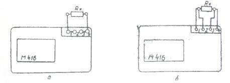 Методы измерения сопротивления заземления