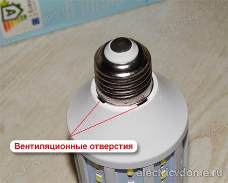 Принцип работы светодиодных ламп