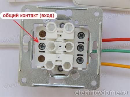 Как подключить тройной выключатель