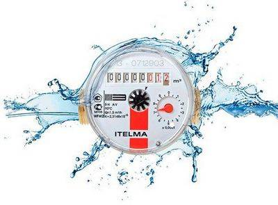 Установка счетчика воды в частном доме