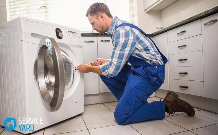 Почему машинка автомат не сливает воду