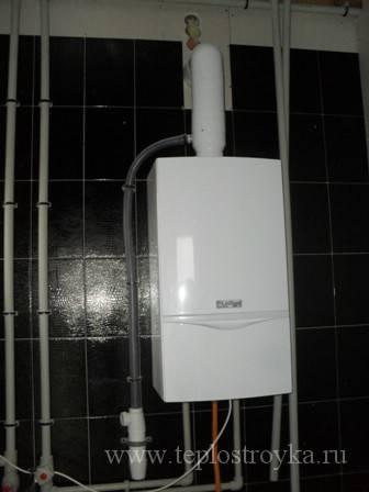 Газовый котел для горячей воды в квартире
