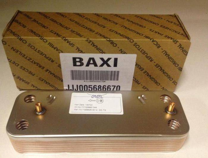 котел baxi main four 240 f