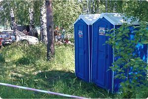 Туалет переносной пластмассовый