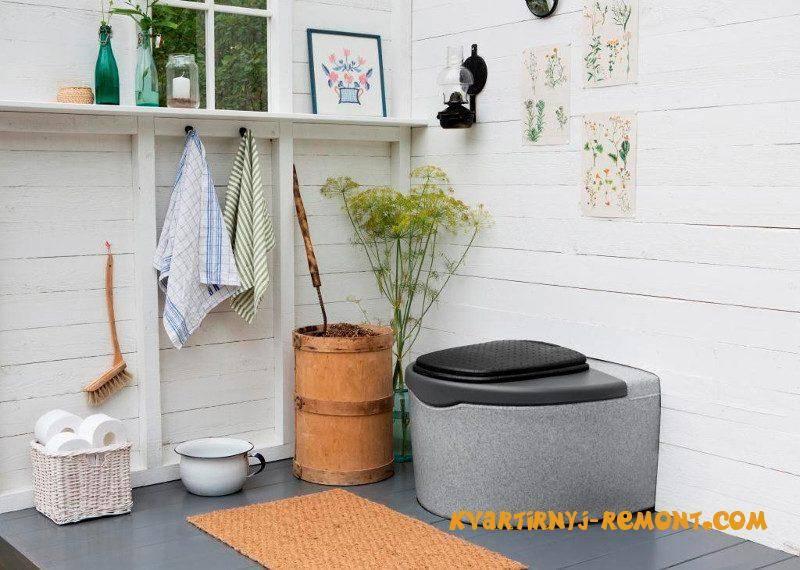 Переносной туалет для дачи