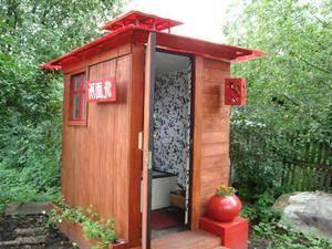 Построить туалет на улице