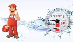 Регистрация счетчиков воды