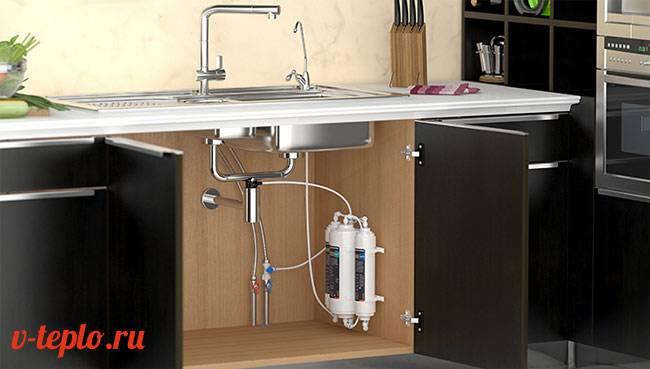 Установить фильтр для воды под мойку