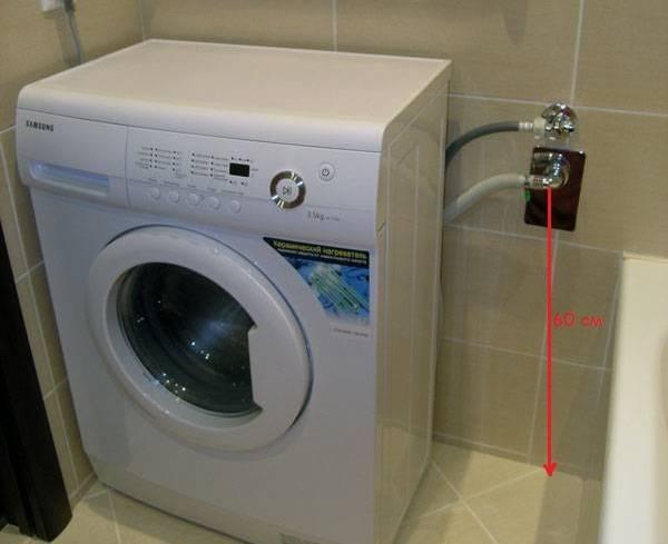 Клапан слива воды в стиральной машине