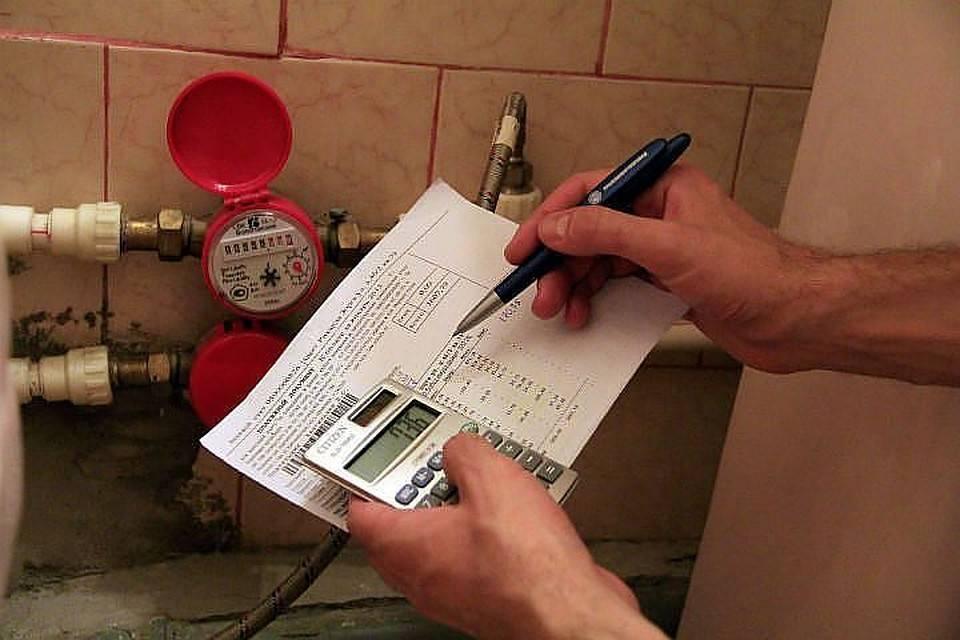 Регистрация счетчиков на воду