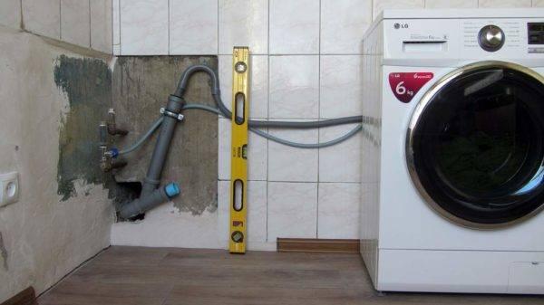 Шланг для подключения стиральной машины