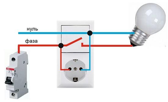 Подключение розетки и выключателя от одного провода